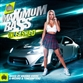 Ministry of Sound Maximum Bass Unleashed