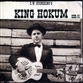 C.W. Stoneking's King Hokum