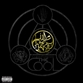 Lupe Fiasco's The Cool
