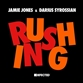 RUSHING (Extended mix)